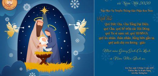 Thiệp Chúc Giáng Sinh Và Năm Mới Của Ban Mục Vụ Truyền Thông Giáo Phận