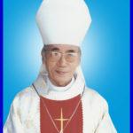 Đức Cha Phêrô Trần Thanh Chung