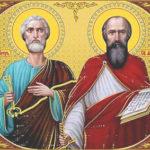 Anh Là Tảng Đá(29.6.2020 – Thứ Hai – Thánh Phêrô Và Thánh Phaolô, Tông Đồ)
