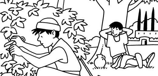 Sợi Chỉ Đỏ (27.09.2020 – Chúa Nhật XXVI Thường Niên – Năm A)
